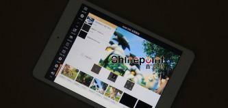 IPAD平板电脑APP无线操控LED租赁屏|自带画中画|画面分割功能