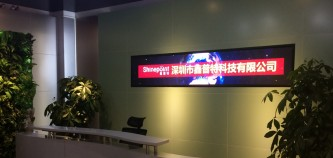 """鑫普特shinepoint""""硬派""""租赁屏""""硬气""""将上市!"""