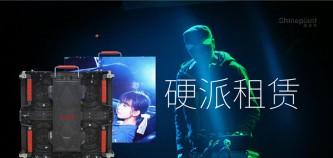 """2秒换电源!鑫普特""""硬派""""LED舞台租赁屏!"""
