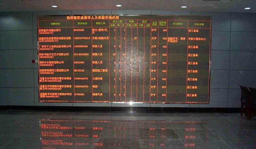 深圳鑫普特LED显示屏厂家