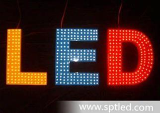 户外LED显示屏如何应对户外的恶劣环境?