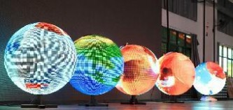 """LED全彩屏有哪""""四色""""?"""