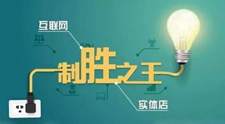 未来的LED行业,你可以关注这些方面