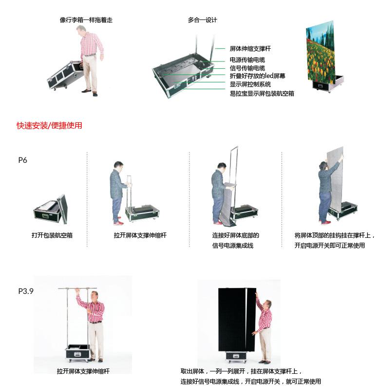 鑫普特科技折叠屏应用图片