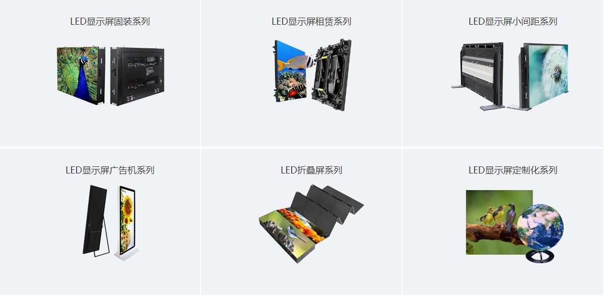鑫普特科技网站界面