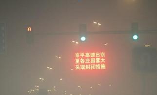 雾霾对户外LED显示屏的危害