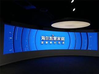 """浙江某水厂调度中心用led显示屏实现""""智慧""""供水"""